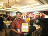 Great Mekong Sub-Region Expert Tour Operator Award